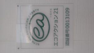 DSC_0300